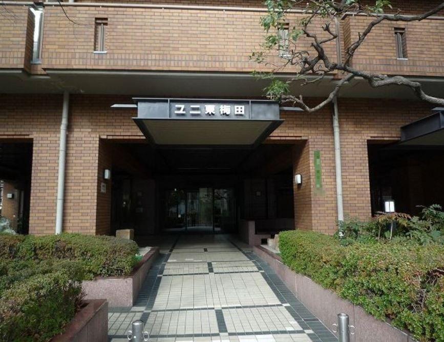 センチュリーパークユニ東梅田玄関