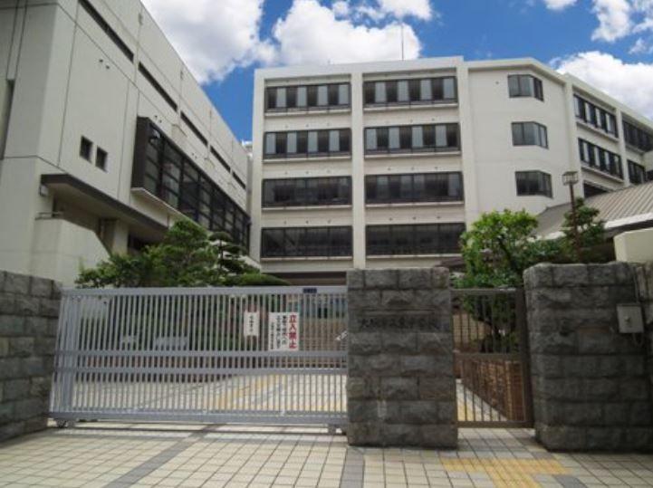 ユニ高麗橋 中学校