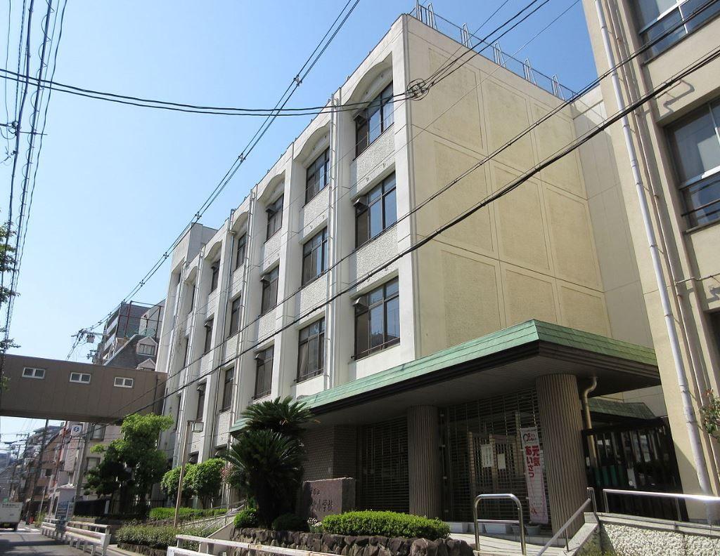 ライオンズマンション天神橋カンボク小学校