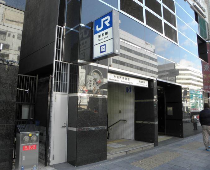 朝日プラザ扇町大阪天満宮駅