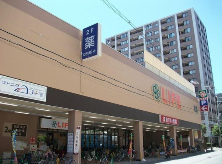 本町ハウススーパー2