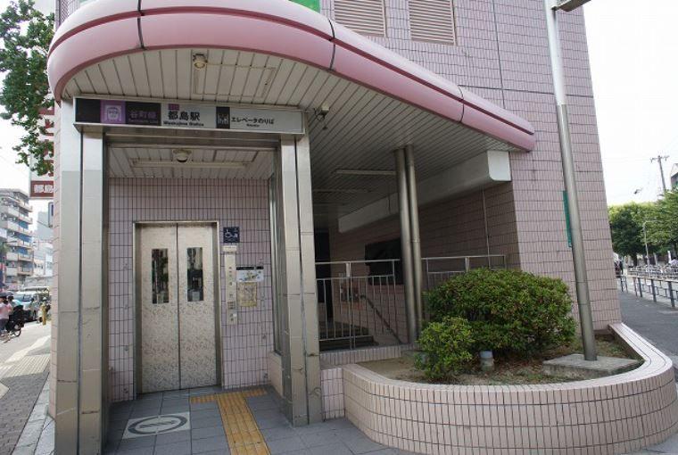 高倉第二コーポ都島